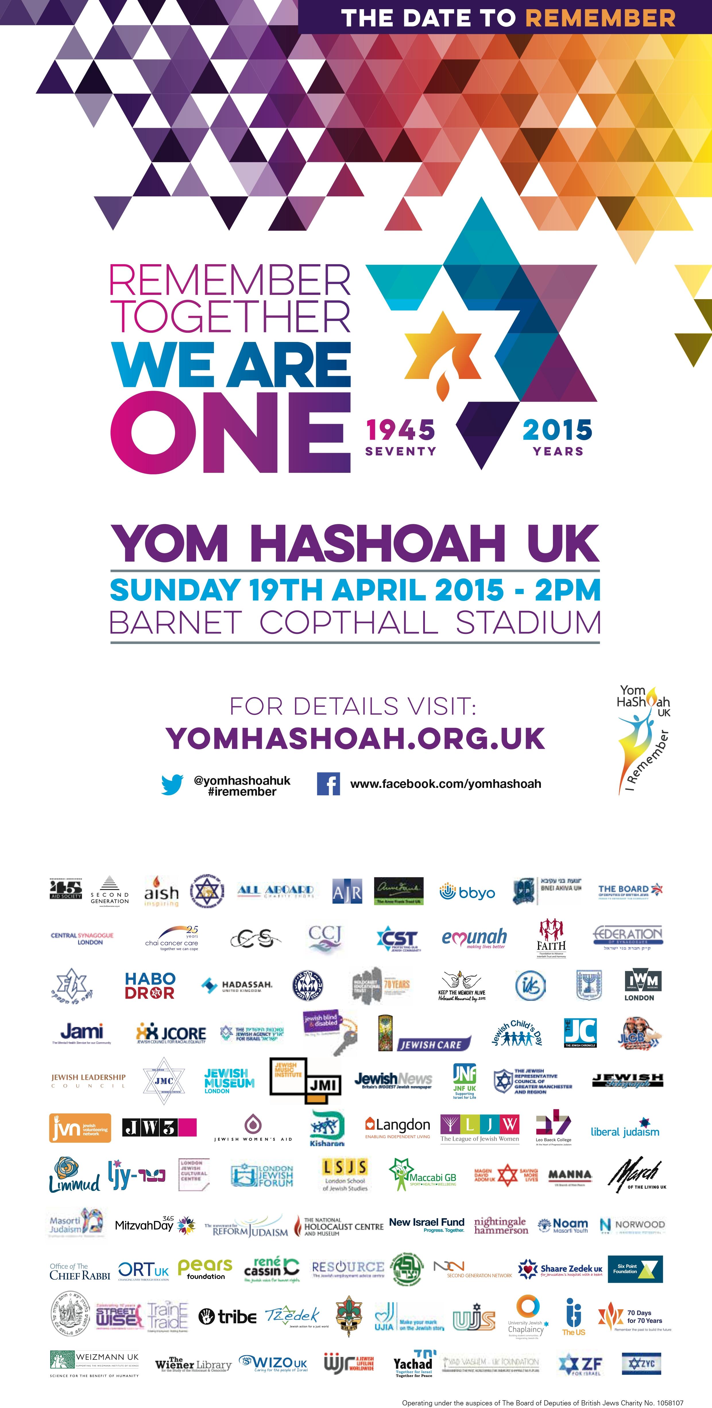 Yom HaShoah 2015 flyer (1)