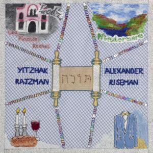 Alexander Riseman and Yitzhak Rajsman