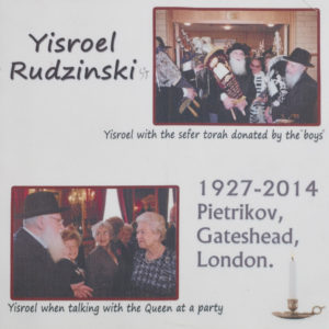 Yisroel Rudzinski