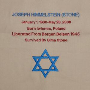 Joseph Himmelstein