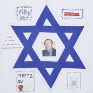 Peretz Lev